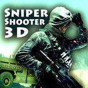 狙击手铁杆 - 专家的3D射击游戏