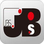 JBS進銷存 2.5