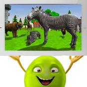 动物园模拟器 Pro - 模拟山羊大象老虎白熊鳄鱼等 1.8.4