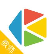 K学界教师版 2.4.5