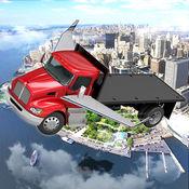 飞行 卡车 未来 汽车 游戏 1