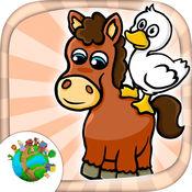 农场里的动物 - 有趣的小游戏为孩子们 1.1