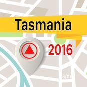 Tasmania 离线地图导航和指南 1