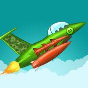大型喷气飞机的飞行攻击亲 - 惊人的空中射击街机游戏 1.4