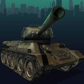 巨型坦克停车士...