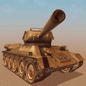 巨型坦克战争射...