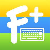 彩色字体键盘专业版 ∞ 支援中文输入法,颜文字和表情符号