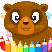 动物卡通艺术垫学会画和画动物着色页打印的孩子免费 。