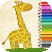 动物着色书 - 漆图纸 2.1