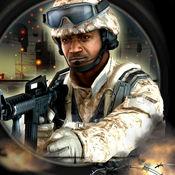 狙击手攻击沙漠小队 - 王国战争帝国 1