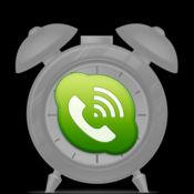 假电话呼叫-走出一个沉闷的对话或会议 1
