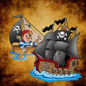 我的儿童海盗匹配! 1.5