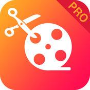 视频剪切大师Pro –  专业视频剪辑 1.1