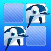 记忆游戏 海洋动物 - 孩子和年幼的孩子孩子儿童游戏幼儿幼