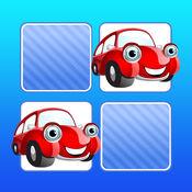 记忆游戏 交通 - 孩子和年幼的孩子孩子儿童游戏幼儿幼儿园
