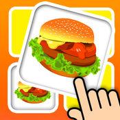 卡配对游戏 3D - 匹配食物图片对 大脑的教练游戏 1.0.0