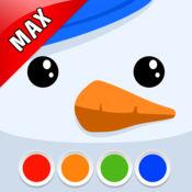 填色本 - 冬季 MAX 1.8