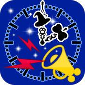 TDRアラート - ディズニーの待ち時間&通知 1.2.1