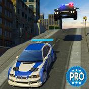 逃脱警察车追逐PRO游戏:警察自动 Escape Police Car Chase