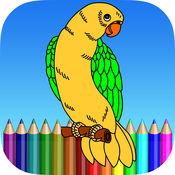 鸟图画书为孩子 1