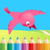 图画书 图片像企鹅,鸭子:鸟为儿童 1