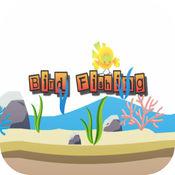 小鸟钓鱼-可爱的小鸟免费游戏 1.6