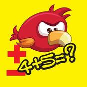 学习数学恼怒的比赛的鸟 1
