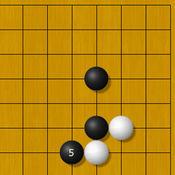 围棋定式大全 - 进阶业余5段必备之利器 3.1