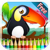 鸟图画书 - 绘画七彩虹为孩子们免费游戏 1