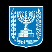以色列 - 该国历史 1