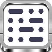 莫尔斯电码宗师 9.3.1