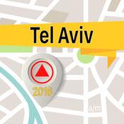 Tel Aviv 离线地图导航和指南 1