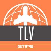 特拉维夫旅游攻略、以色列 3.0.15