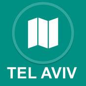 以色列特拉维夫 : 离线GPS导航 1