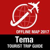 特马 旅游指南+离线地图 1