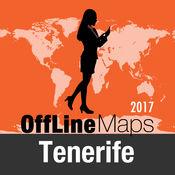 Tenerife 离线地图和旅行指南 2