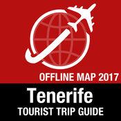 Tenerife 旅游指南+离线地图 1