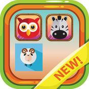 记忆游戏为幼儿 1.0.1