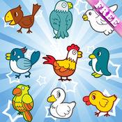 记忆游戏,鸟为幼儿和孩子!免费的应用程序:学习记忆 - 小女孩