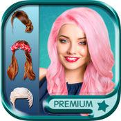 发型及理发化妆照片编辑器-Pro 1