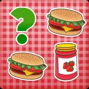 Memory - 内存:食品及餐饮业 1