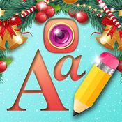 圣诞照片展台作家为编辑假日图片和写作牌 1