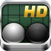 黑白棋 ++ HD