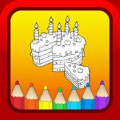 生日蛋糕儿童卡通着色图书宝贝 1.0.0