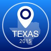得克萨斯州离线地图+城市指南导航,景点和运输 2.5