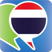 泰语短语手册 - 轻松游泰国 3.2.0
