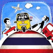 泰语字典 - 带有抽认卡和母语发音的免费离线短语手册 3.1