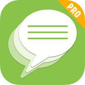 联系人群发短信和短信群发短信 1.4