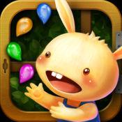 神奇种子—BiBoBox Studio 1.5
