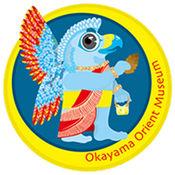 NABU: 岡山市立オリエント美術館展示ガイダンスシステム 1